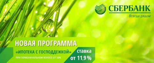 https://vic5.ru/public/upload/tinymceimages/188eadc4d739fb226830646ed8b20fb7.jpg